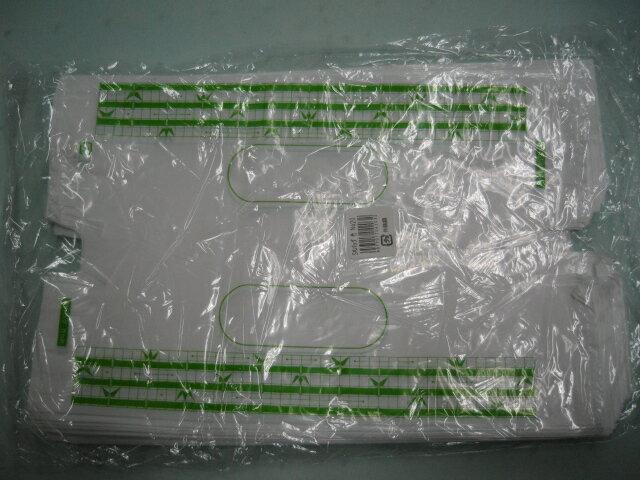 SKバック20竹柄【100枚入】【巾220×長さ350×折込40mm】【福助】 (領収書対応可能)レジ袋 テイクアウト 持ち運び キャリー