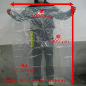 【オリジナル】ポリ袋 特大【0.07×1000×1300mm】【50枚入】(領収書対応可能)厚手 厚い 大きい 透明