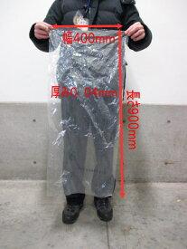 【オリジナル】ポリ袋【0.04×400×900mm】【100枚入】(領収書対応可能)長物 ポリ 厚手 透明 厚い