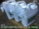 【カネヨ】業務用 薬用 液体 ハンドソープ 5kg つめかえ用【ケース 3本入】 手洗い 洗浄 手指 殺菌 消毒 植物性洗浄 …