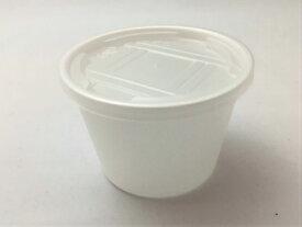 【セット】CF カップ 95-270 セット【100枚】【93パイ×66mm】低発泡 270cc 白色【中央化学】 惣菜 スープ からあげ 味噌汁 容器 カップ 使い捨て テイクアウト お持ち帰り ホワイト 白 シーファイン コップ イベント