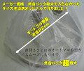 【ふくろやオリジナル】レジ袋弁当バック超特大【100枚入】【厚0.015×幅300/マチ幅580×高さ500mm】