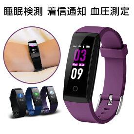 スマートウォッチ 父の日 プレゼント 血圧 睡眠 走行 距離 健康管理 スマートウォッチ 歩数計 全三色 防水 初心者Android iphone 時計 母の日 プレゼント ギフト Bluetooth4.0 着信通知