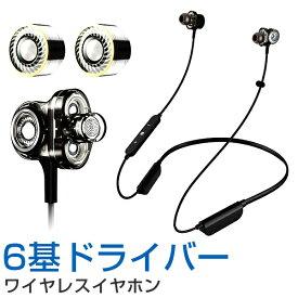Bluetooth イヤホン ステレオ 高音質 iPhone 7 8 plus X Xs Max Andoroid 多機種対応 300mah IPX4防水 軽量 両耳 ワンボタン設計 Bluetooth4.1 マイク内蔵 通話可 イヤフォン ブルートゥース 長時間再生 全音域 防雨 防汗