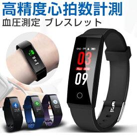 敬老の日プレゼント スマートウォッチ 歩数計 全三色 防水 初心者 iphone Android 時計 父の日 ギフト Bluetooth4.0 着信通知