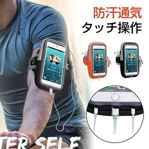 【進化版】ポーチ アームポーチ スポーツ ランニングポーチ 軽量 ランニング アームバッグ 夜間反射 収納 大容量 スマホケース ジョギング 収納 調節可 通気性 防汗 バッグ ARM POUCH iphone7 plus