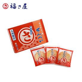 辛子 めんたい風 せんべい(2枚×8袋) 公式 辛子 めんたい 福さ屋