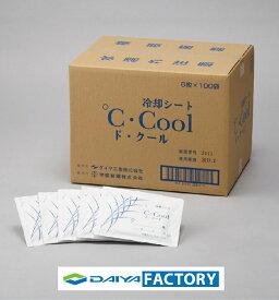 冷却シート 貼る 得用 6枚×100袋(600枚) あす楽℃・Cool(ド・クール)10×14cmメーカー直営店 DAIYA FACTORYダイヤ工業