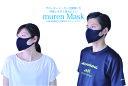 《メーカー直営店》 マスク 洗えるマスク 黒 ブラック 冷感 水洗い 繰り返し 涼しい 通気性 ムレにくい 蒸れにくい 呼吸 息 暑さ 対策…