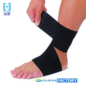 手首 膝 肘 もも 足首 圧迫 固定 サポーター テーピング 薄手フリーサポーター足首・肘兼用 ダイヤ工業