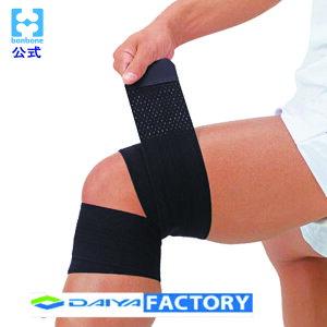 手首 膝 肘 もも 足首 圧迫 固定 サポーター テーピング 薄手フリーサポーターひざ・もも兼用 ダイヤ工業