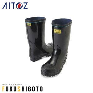 AITOZ 58600 K−2安全軽半長靴 24.0-29.0cm 【オールシーズン対応 作業着 作業服 アイトス】