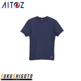 AITOZ EM1866 防炎Tシャツ 6L 【オールシーズン対応 作業着 作業服 アイトス】