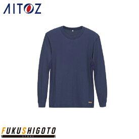 AITOZ EM1874 防炎長袖Tシャツ 6L 【オールシーズン対応 作業着 作業服 アイトス】