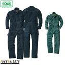 SOWA 7900 ヴィンテージ風長袖つなぎ 3L 【オールシーズン対応 作業服 作業着 桑和 ソーワ】