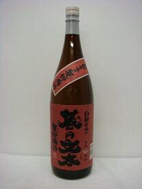 蔵の文太 白麹1800ml