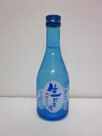 千徳 生貯蔵酒300ml