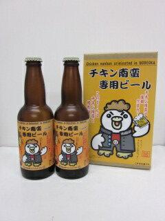 チキン南蛮 専用ビール