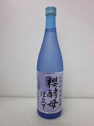 櫻酵母仕立て 紫優芋仕込720ml