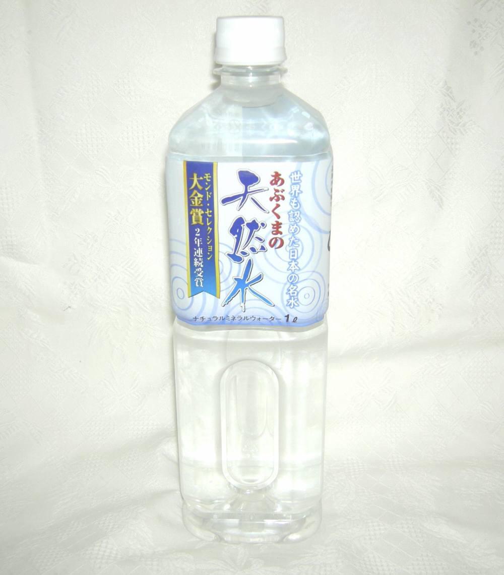 福島のおいしい水『あぶくまの天然水 1000ml×10本入』