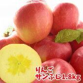 福島県産『サンふじ』、1.8kg箱(5〜7玉入)。2〜3人向けのお手軽サイズ。発送は11月25日〜1月中旬まで12月までは蜜入りの期待大♪お歳暮にも大人気の甘いりんごです。年越し特集2008