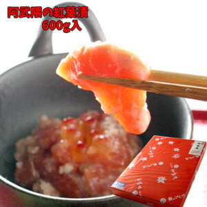 【送料無料】阿武隈の紅葉漬(k-30)お酒の肴やアツアツご飯にもピッタリ。大人のちょっと贅沢なプレミアムギフト♪味わい深い鮭の切身付 秋鮭 麹 糀 発酵 熟成 珍味 保存食 お