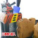 『三春駒(5個入)』かんのや秘伝の餡子とモチモチ餅粉がたまりません。 三春の郷土人形『三春駒』をイメージした人形焼に似たお菓子です 10P03Dec16