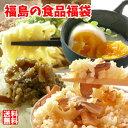 【送料無料】福島の食品福袋 喜多方ラーメン ラジウム 玉子 漬物 セット の詰合せです