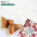 かんのや 家伝ゆべし 会津山塩あん入り (6個入)会津の山塩を使った豊かな風味の家伝ゆべし