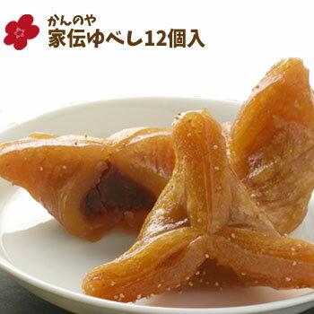かんのや 家伝ゆべし (12個入)福島からおとどけする伝統ゆべしもちもちした上質なうるち米生地の中に甘さ控えめの上質な餡子が入っています。