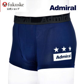 【メンズ Admiral(アドミラル) ボックスロゴ ボクサーブリーフ 前閉じ】M L LL ar1-9034 メンズインナー 紳士肌着 ボトムス 下着 福助 フクスケ