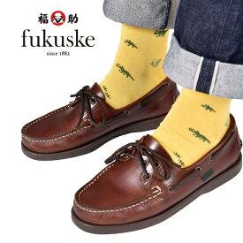 福助 公式 靴下 ソックス メンズ fukuske トリケラトプス くるぶし くるぶし丈 クルーソックス 25-27cm 2f290 ハイソックス ふくらはぎ ミドル レギュラー 父の日 ギフト プレゼント おしゃれ メンズソックス 紳士 フクスケ