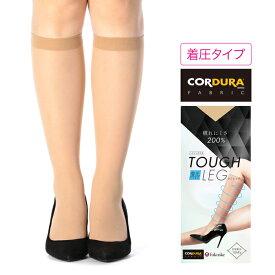50%オフクーポン対象 【TOUGH LEG (タフレッグ) 着圧 ショートストッキング 毛玉になりにくいコーデュラ素材】23-25cm 346-2101 レディース 婦人 福助 フクスケ