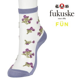 福助 公式 レディース fukuske FUN テグス 小花柄 クルー丈 ソックス 3162-64J23-24cm つま先かかと補強 シアー シースルー 靴下 婦人 フクスケ fukuske