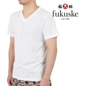 福助 公式 Tシャツ メンズ fukuske FUN 2枚組 セット お得 まとめ買い Vネック 半袖Tシャツ 453P0253Mサイズ Lサイズ LLサイズ 白 オフホワイト 夏 夏用 吸収速乾 抗菌防臭 紳士 インナー 肌着 メンズトップス メンズTシャツ