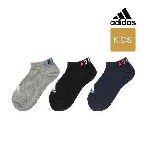 ポイント10倍 福助 公式 キッズ adidas(アディダス) 3足組 くちゴムロゴ つま先かかと補強 スニーカー丈 ソックス 323-11G219-21cm 22-24cm 強ソク 靴下 子供 ジュニア 女の子 ガールズ フクスケ fukuske