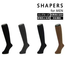 【SHAPERS for MEN シェーパーズ リブ ビジネスソックス】 24-26cm 25-27cm 26-28cm 32815 着圧 紳士 靴下 メンズソックス ギフト プレゼント 福助 フクスケ