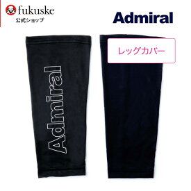 【Admiral(アドミラル) メンズ ロゴ レッグカバー 】 ar2-0003 スポーツウェア 紳士 福助 フクスケ