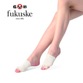 【fukuske 表糸シルク100% 5本指 つま先なしソックス】春夏 22-24cm 3363-902 レディースソックス 靴下 福助 フクスケ