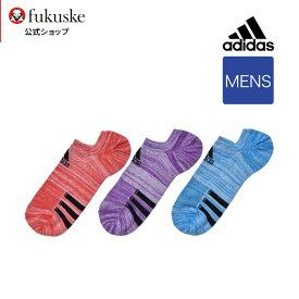 【メンズ adidas(アディダス) 3足組 足底3ライン つま先かかと補強 靴から見えにくい ゴースト丈ソックス】 24-26cm 26-28cm 06233w スポーツソックス メンズ ソックス 靴下 福助 フクスケ