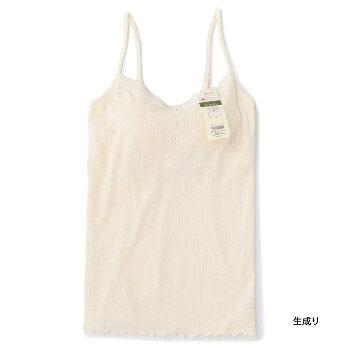 【kihada《オーガニックコットン100%》カップ付きキャミソール】婦人インナーウェアオーガニックコットン肌着綿綿100%下着福助フクスケ