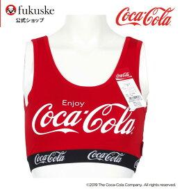 【レディース 「Coca-Cola(コカ・コーラ)」 カップ付きハーフトップ】 M L cc-1000 レディース トップス 肌着 アンダーウェア 福助 フクスケ