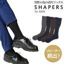 エントリーでポイント10倍 【SHAPERS for MEN シェーパーズ リブ ビジネスソックス】 24-26cm 25-27cm 26-28cm 32815 …