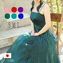 【半額セール】\お腹周りスッキリ 安心の日本製/ロングドレス 演奏会用ドレス 発表会 ピアノ 結婚式 子供 10代 20代 30代 40代 50代 60代 ワンピース 大きいサイズ 7号 9号 11号 13号 Sサイズ Mサイズ Lサイズ ピンク レッド 赤 パープル 紫 グリーン 緑 ブルー 青