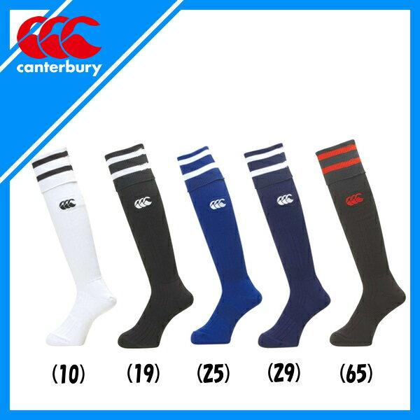 ● カンタベリー(canterbury) ラグビー 2ライン ストッキング ソックス AS08962 靴下