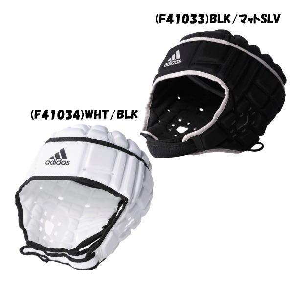 アディダス(adidas) ラグビー ヘッドガード WE614 ヘッドギア ヘッドキャップ プロテクター IRB公認