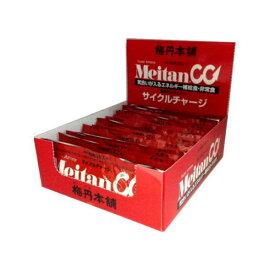 梅丹本舗 梅丹(Meitan) お取寄せ品 エネルギー補給食 サイクルチャージ 赤パッケージ40g(15個入) 3180-4001(meitan-4001)