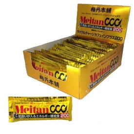 梅丹本舗 梅丹(Meitan) お取寄せ品 サイクルチャージ カフェインプラス200(CCC200) 金パッケージ40g(15個入) 3180-4134X エネルギー補給食(meitan-4135)