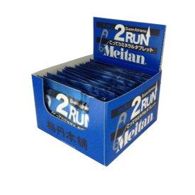 梅丹本舗 梅丹(Meitan) 2RUN(ツゥラン)こってりミネラルタブレット 2粒×15袋 3180-5611X(meitan-5612)