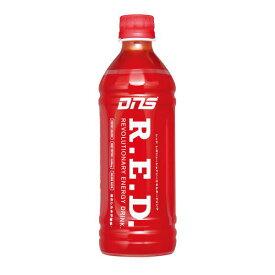 DNS R.E.D. 500mlペットボトル×24本セット スポーツドリンク ブラッドオレンジ風味(dns-red500)